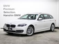 BMW523dツーリングラグジュアリー認定保証SR黒革LEDヘッド