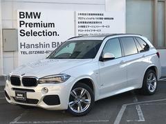 BMW X5xDrive35d MスポーツセレクトPKGサンルーフACC