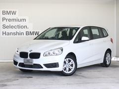 BMW218iグランツアラーセーフティPKGACCタッチパネルナビ