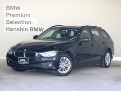 BMW320d 後期8CエンジンACCレーンチェンジ衝突軽減LED
