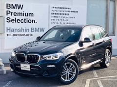 BMW X3xDrive 20dMスポーツタッチパネルナビ登録済未使用車