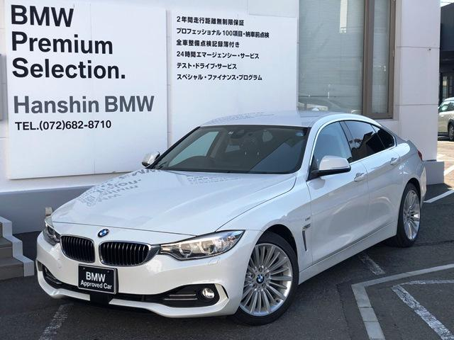 BMW 420iグランクーペ ラグジュアリー認定保証ACCワンオーナ