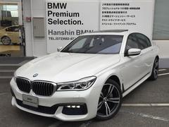 BMW740eアイパフォーマンス MスポーツプラグインHV20AW