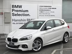 BMW218dアクティブツアラーMスポーツパーキングサポートLED