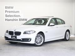 BMW523iラグジュアリーサンルーフACCベージュレザーキセノン