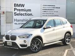 BMW X1sDrive18i xライン登録済未使用車コンフォートPKG