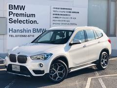 BMW X1xDrive18dxライン 登録済未使用車コンフォートPKG