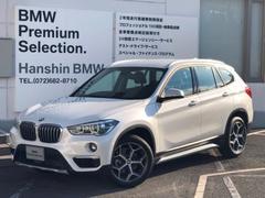 BMW X1sDrive 18i xライン登録済未使用車コンフォートP