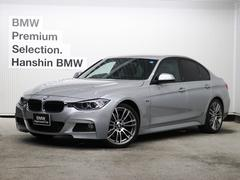 BMW320dMスポ認定保証OP19AWMブレーキ純正HDDナビ