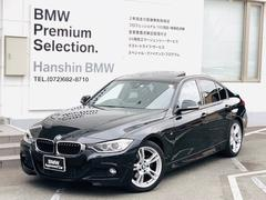 BMW320dMスポーツサンルーフACC黒革地デジDアシストSOS