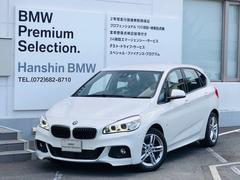 BMW218dアクティブツアラー Mスポーツ登録済未使用車Bカメラ