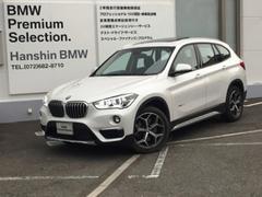 BMW X1xDrive 25i xラインパノラマサンルーフACC黒革