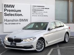 BMW523d ラグジュアリーデビューPKGベージュ革LEDライト