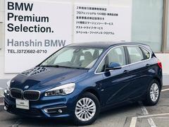 BMW218dxDriveアクティブツアラーラグジュアリー認定保証
