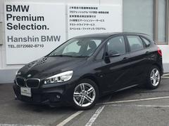 BMW218dATMスポーツ登録未使用車BカメラPDCLEDライト