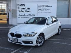 BMW118iプラスPKGパーキングサポートLEDヘッドライト