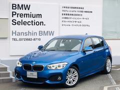 BMW118dMスポーツ後期LCIバックカメラPDC純正HDDナビ