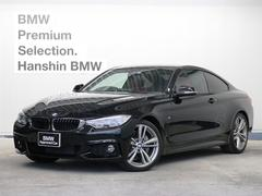 BMW435iクーペMスポーツ 認定保証赤レザーLEDヘッド1オナ