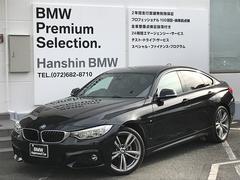 BMW420iグランクーペ MスポーツACCワンオーナー19AW