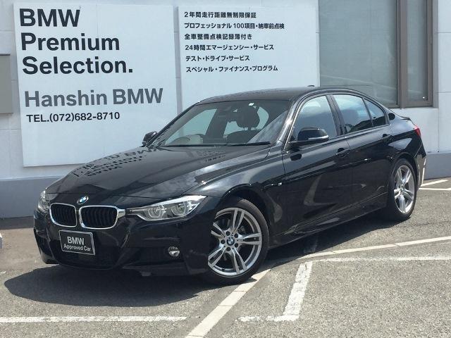 BMW 320d Mスポーツ認定保証ACCLEDライトレーンチェンジ