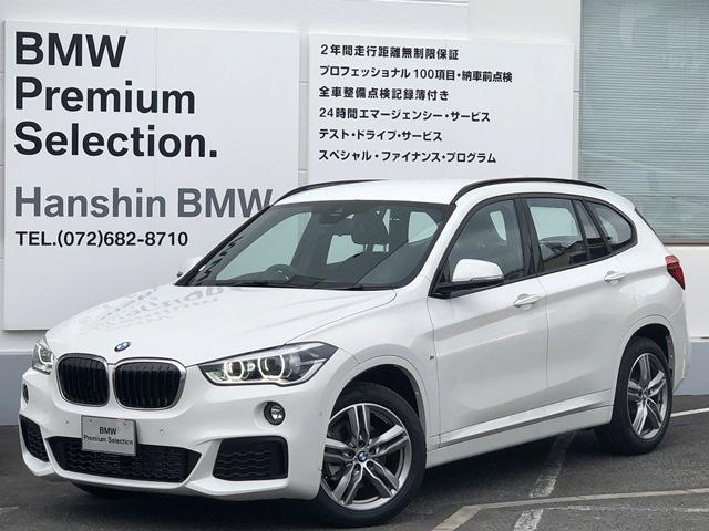 BMW xDrive 18d Mスポーツ登録済未使用車コンフォートP