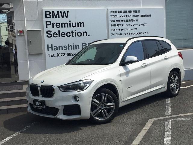 BMW sDrive 18iMスポーツ認定保証セーフティPKGACC