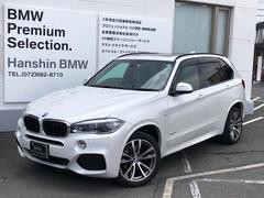 BMW X5xDrive 35d Mスポーツ認定保証20AWSRACC