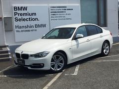 BMW320i スポーツ 認定保証ACCセーフティPKG1オーナー