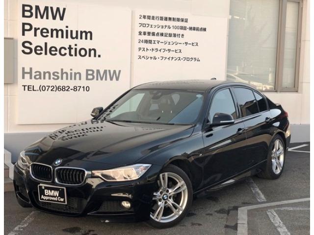 BMW 320iMスポーツ 認定保証ACC付DアシストBカメPDC