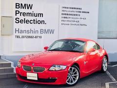BMW Z4クーペ3.0si認定保証ナビPKG黒革パドルシフトPシート
