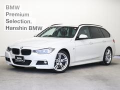 BMW328iツーリングMスポーツ 認定保証245PSMブレーキ