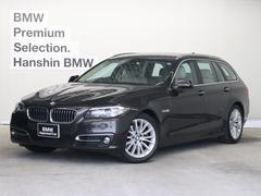 BMW523dツーリング ラグジュアリーオイスター革ACCBカメラ