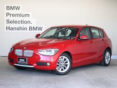 BMW116i スタイル 認定保証純正HDDナビPサポワンオーナー