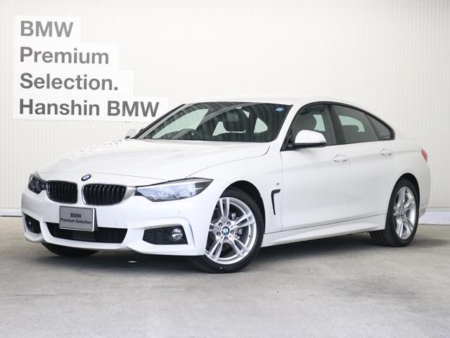 BMW 420iグランクーペ Mスポーツ登録済未使用車プラスPKG