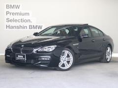 BMW640iグランクーペMスポーツ認定保証マルチメーターSR茶革