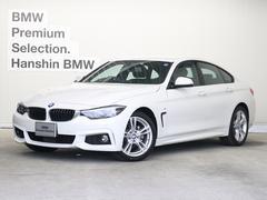 BMW420iグランクーペ Mスポーツ登録済未使用車プラスPKG