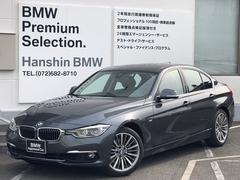 BMW340iラグジュアリー認定保証直6ターボ左ハンドル1オーナー