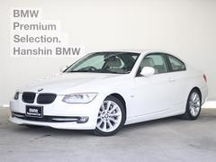 BMW335iベージュ革シートヒーター純正HDDナビキセノンライト