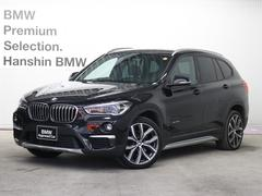 BMW X1xDrive25ixライン認定保証ACC黒革231PS1オナ