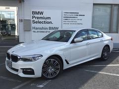 BMW530e MスポーツアイパフォーマンスコンフォートPKG