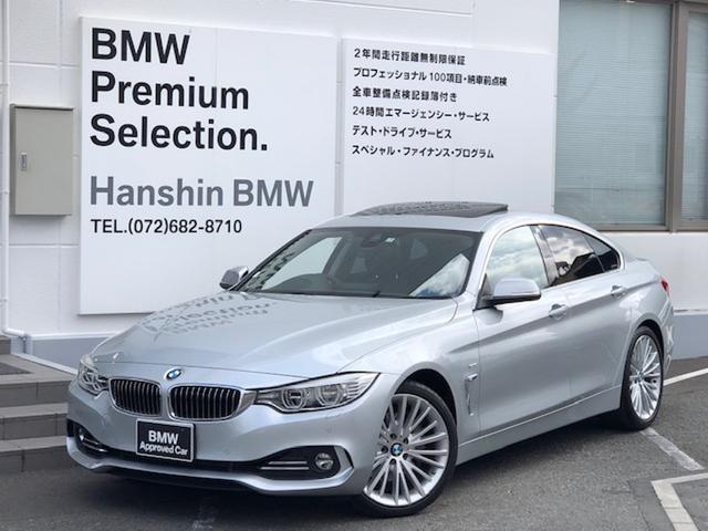 BMW 435iグランクーペラグジュアリー認定保証サンルーフLED