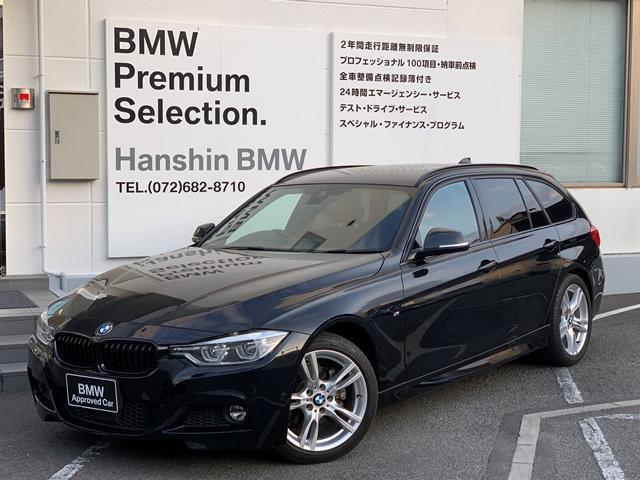 BMW 320d Mスポーツ認定保証後期LCIワンオーナーACC