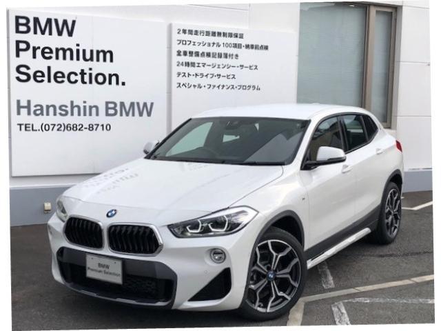 BMW sDrive 18i MスポーツX登録済未使用車PサポDアシ