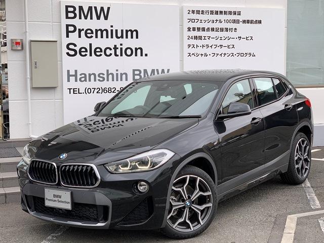 BMW sDrive 18i MスポーツX登録済未使用車ACCLED