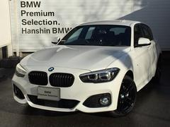 BMW118i Mスポーツエディションシャドー登録済未使用車ACC