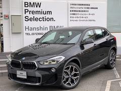 BMW X2sDrive 18i MスポーツX登録済未使用車ACCLED