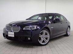 BMW550i Mスポーツ認定保証後期Lci特別色SRLEDヘッド