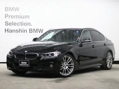 BMW320iエクスクルーシブ スポーツ認定保証限定車ACC茶革