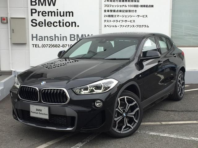 BMW xDrive 20i MスポーツX登録済未使用車電動トランク