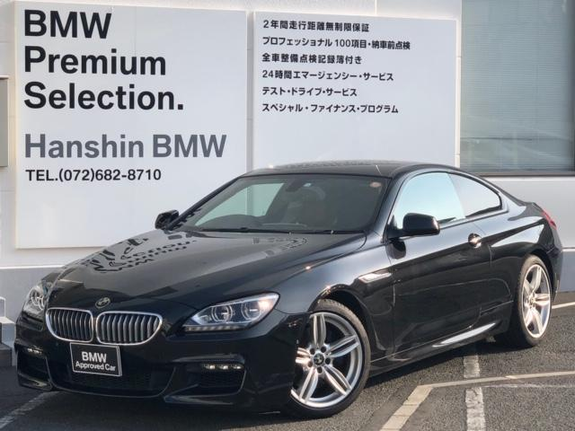 BMW 650iクーペMスポーツバング&オルフセンコンフォートPKG